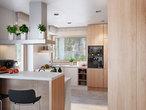 projekt Dom w aurorach 4 Wizualizacja kuchni 1 widok 1